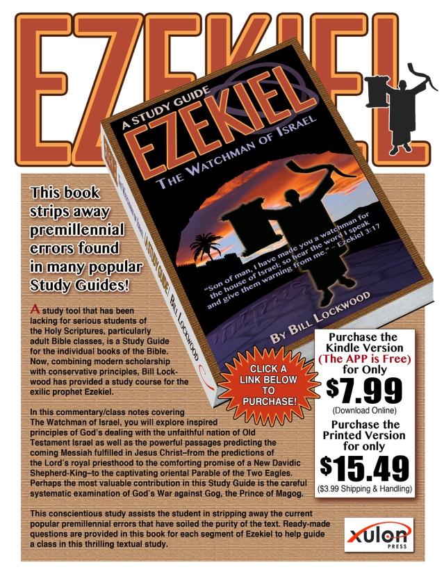 EzekielWebAd